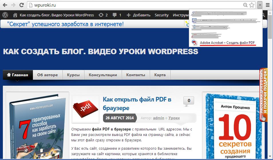 urok-html