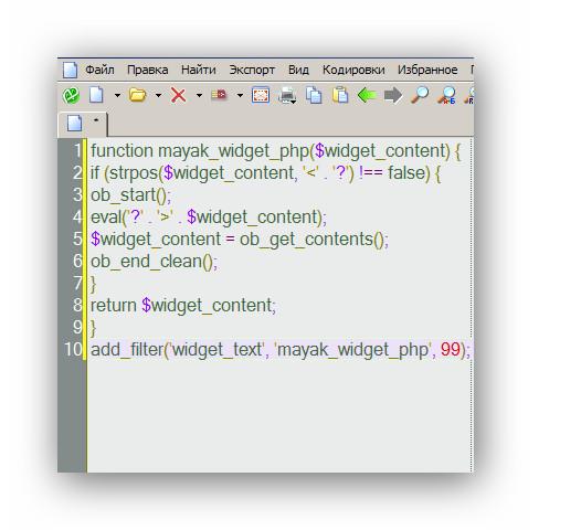 PHP-v-vidzhete-1
