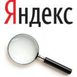 Razmetka-sajta-po-Yandex