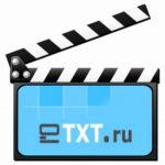 Birzha-kopirajtinga-Etxt