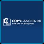 Obzor-birzhi-Copylancer