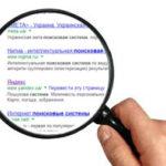 Kak-proizvodit-poiskovaja-indeksacija-sajta,-chto-jeto-znachit-i-kakoe-imeet-znachenie