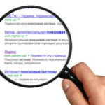 Kak-proishodit-poiskovaja-indeksacija-sajta-mehanizm-processa