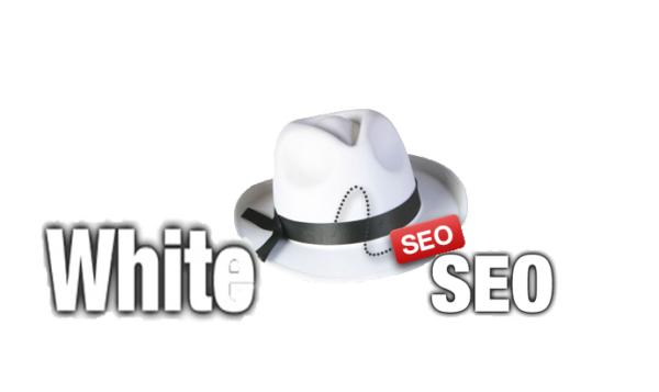 Что такое белое продвижение сайта
