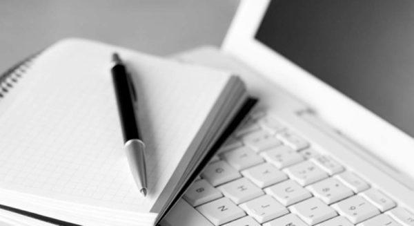 Статьи для сайта компании: свежие идеи