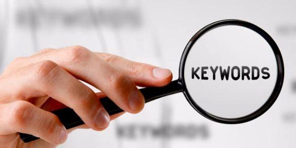 Оптимальная плотность вхождения ключевых слов