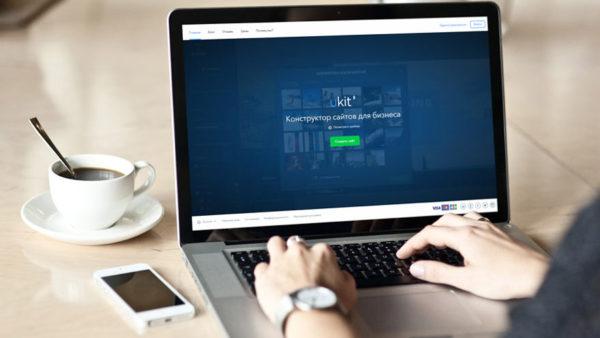 Как начать делать сайт и как к этому подготовиться