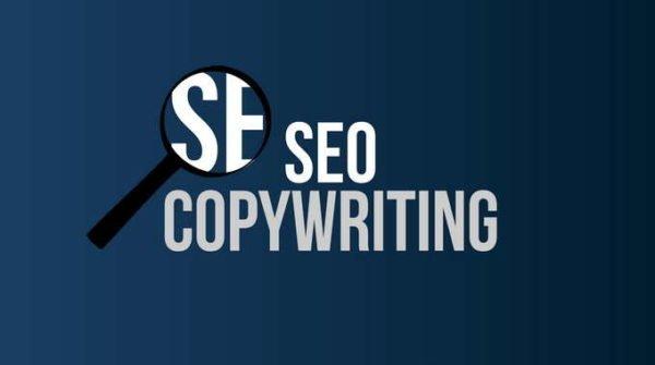 Вопросы и ответы: что такое SEO копирайтинг