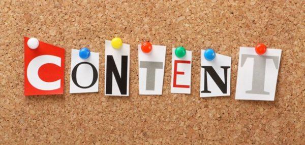 Виды контента сайта и их особенности