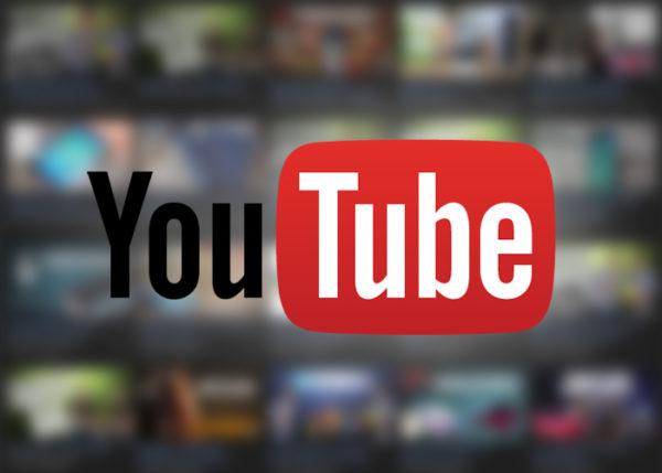 музыка которую не блокирует youtube